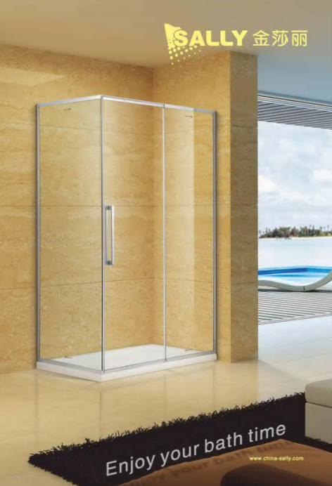 2015 Catalogue for SALLY Bathroom Products